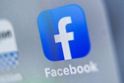 Podcasts y productos de solo audio llegarán a Facebook