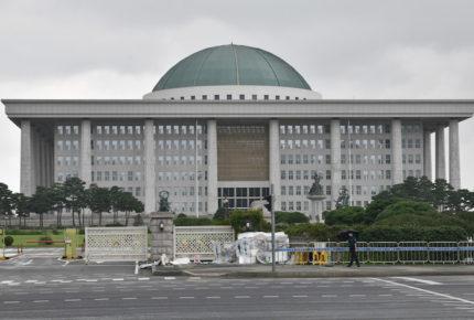 Parlamento de Surcorea cierra y diputados se ponen en cuarentena