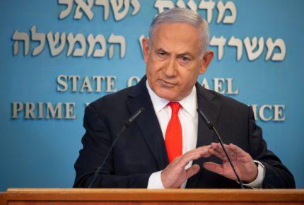 Israel anuncia reconfinamiento nacional