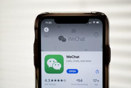 Detiene jueza prohibición de WeChat en EU