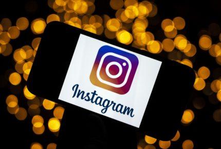 """Instagram evalúa dejar que los usuarios escondan los """"Me gusta"""""""