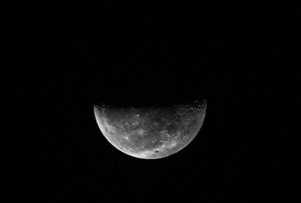 Gracias a la Nasa y Nokia, la red 4G llegará a la Luna