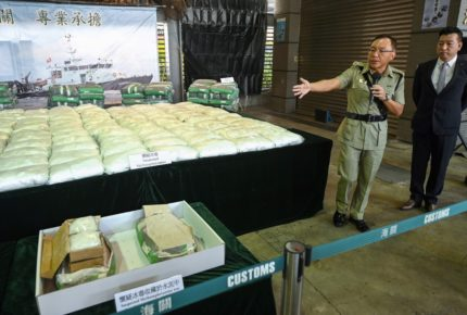 Hong Kong incauta media tonelada de droga que venía de México