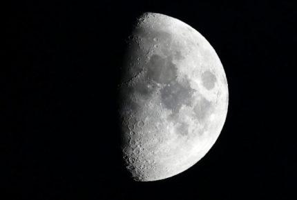 Sonda China llega a superficie lunar