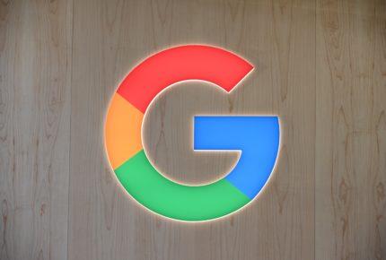Google entrega llave de seguridad física a usuarios