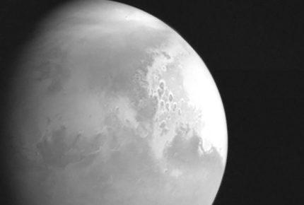 Sonda espacial de China envía un video de Marte