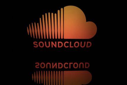 SoundCloud pagará a artistas por tiempo de reproducción