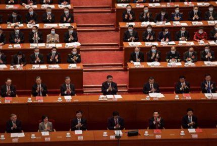 Parlamento chino aprueba reforma electoral de Hong Kong
