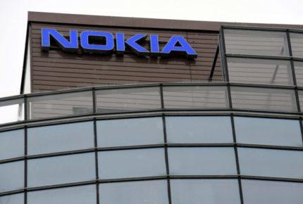 Nokia planea suprimir hasta 10 mil empleos