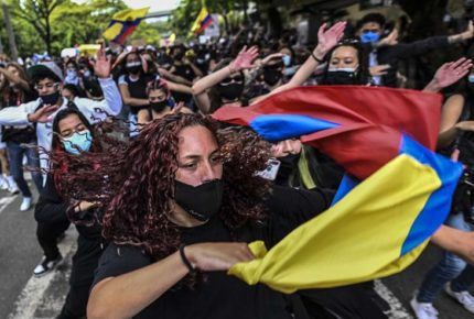 CIDH se alista para evaluar situación en Colombia