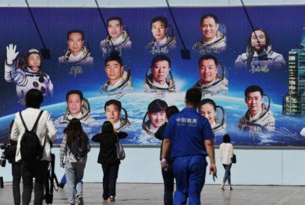 China enviará una misión tripulada al espacio