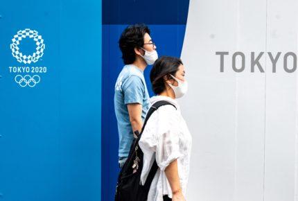 """Para evitar contagios, Tokio cancela """"fan-zones"""" en Juegos Olímpicos"""
