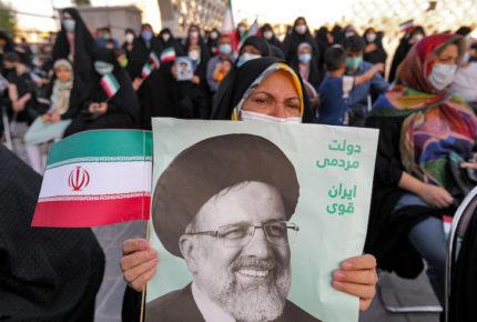 Alerta Israel por el perfil militarista de Raisi, presidente electo de Irán