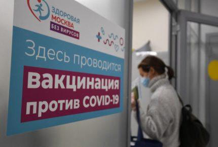 Unas 151 mil personas con Covid-19 saturan hospitales en Rusia