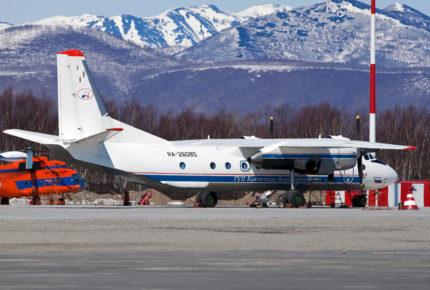 Hallan los restos de las 19 víctimas del avionazo en Rusia