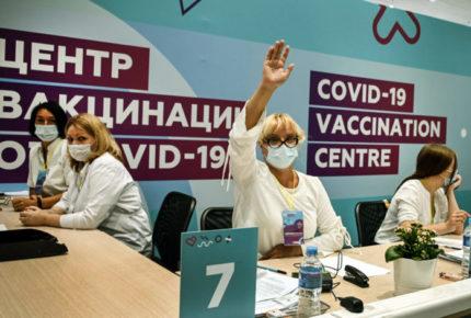 Rusia registra nuevo récord de contagios por Covid-19