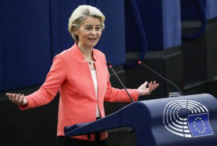 Von der Leyen pide a la UE hacer un nuevo Pacto Migratorio