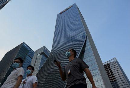 Bolsas europeas cierran a la baja por el chino Evergrande