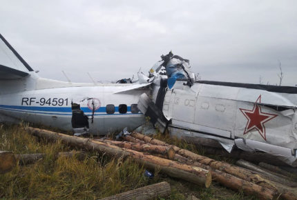 Avión se estrelló al despegar en Texas; todos los pasajeros sobrevivieron