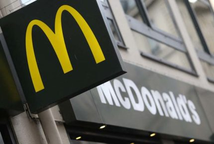 McDonald's presenta McPlant, su nueva hamburguesa