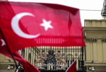 Turquía impide ingresos por publicidad a Twitter, Periscope y Pinterest