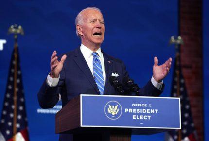Presenta Biden plan de recuperación para EU por 1.9 bdd