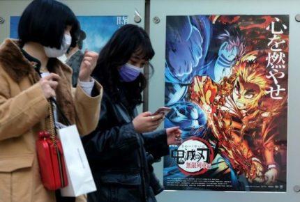 """""""Demon Slayer"""" se convierte en la película más taquillera de Japón"""
