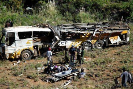 Accidente de autobús en Bolivia deja al menos 18 muertos