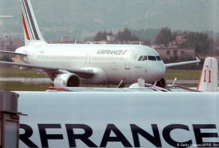 Francia relaja restricciones de viaje a siete países