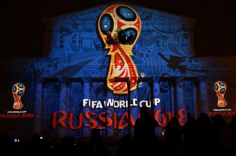Presentan logo del Mundial de Rusia 2018