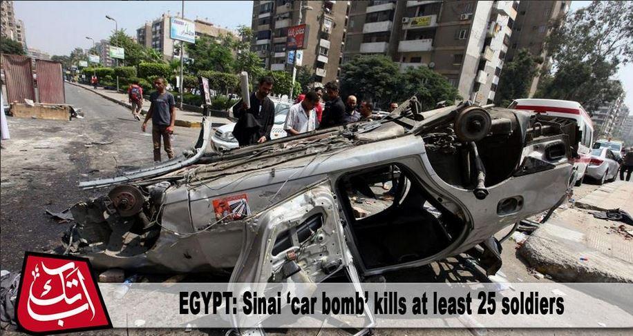 Ataque con coche bomba deja 25 soldados muertos en Sinaí