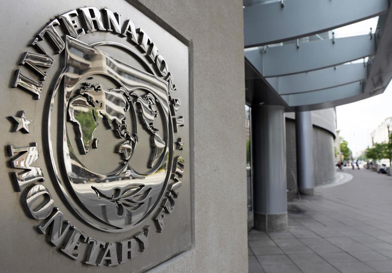 """Para FMI las reformas de México tendrán """"impacto importante"""""""