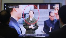 South Korea North Korea Kim Jong Uns Sister