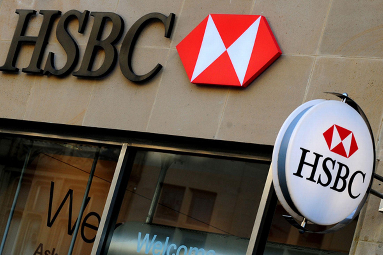HSBC México reducirá operación de sucursales por Covid-19