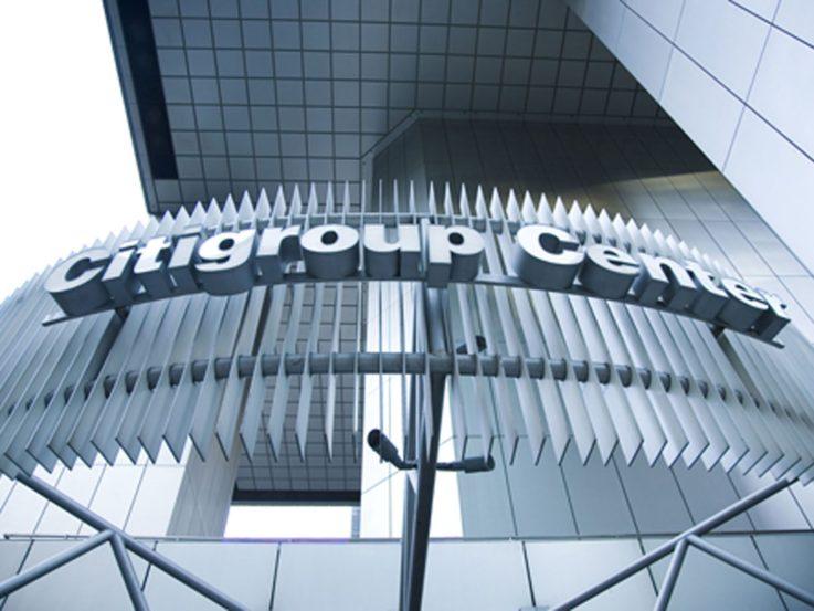 Citigroup no podrá recuperar 500 millones de dólares que depositó por error