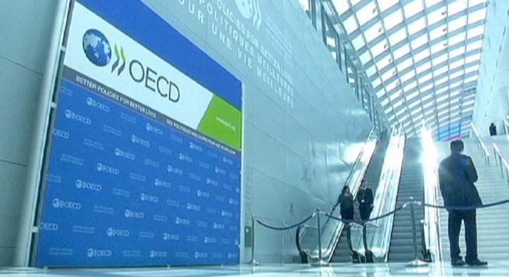 OCDE eleva previsiones económicas para México