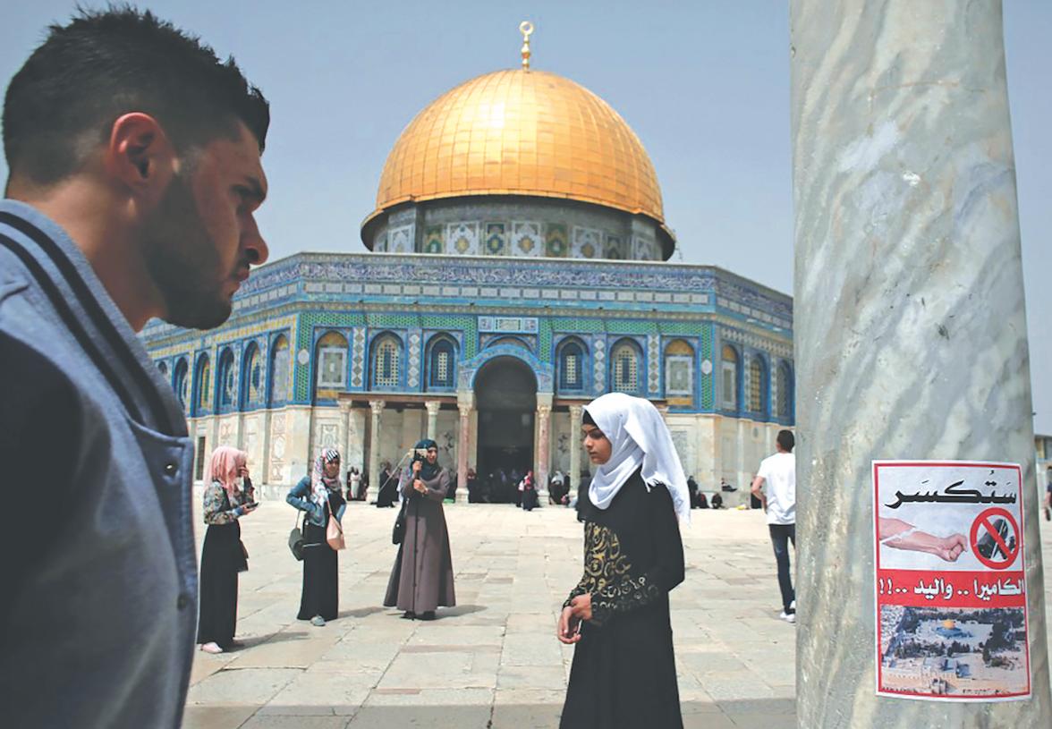 Así se convirtió Israel en La Meca del espionaje