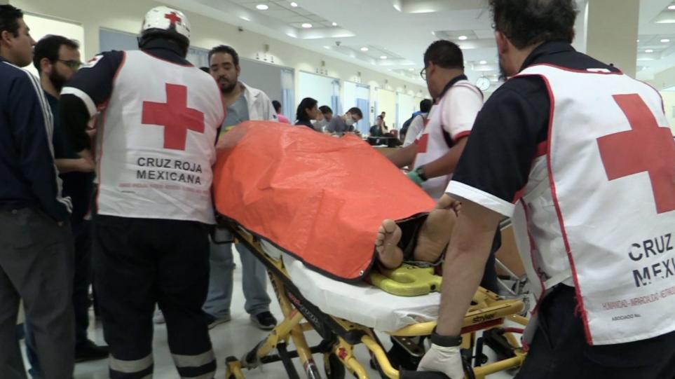 46 personas hospitalizadas tras explosión