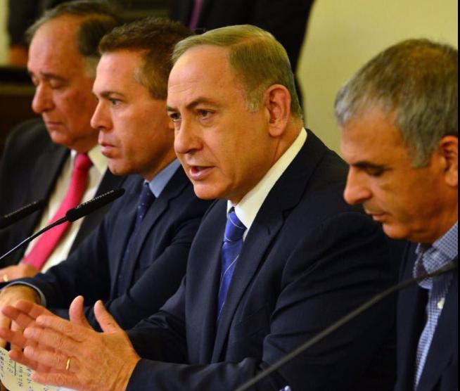 Netanyahu respalda muro de Trump