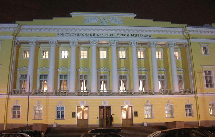 Rusia prohíbe a Testigos de Jehová y les confisca bienes
