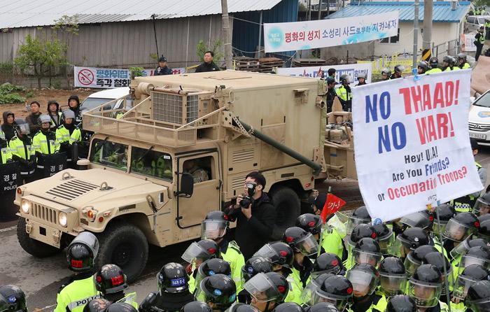 EU despliega flota y THAAD en península coreana