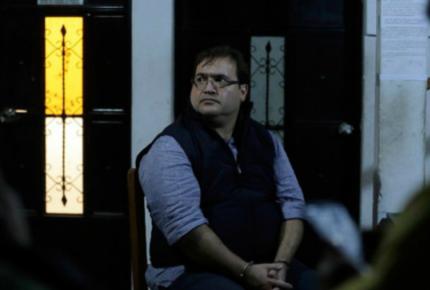 México formaliza petición de extradición de Duarte