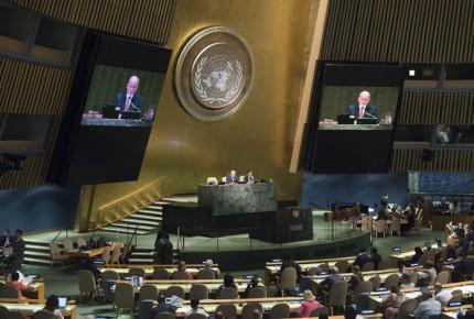 1 de cada 3 empleados de la ONU ha sufrido acoso sexual