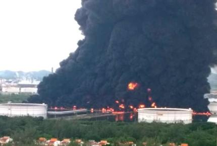 Bajo control incendio en refinería Salina Cruz: Pemex