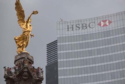 Multa Cofece a Invex, HSBC y otros