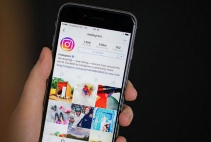 Instagram obliga a usuarios revelar si les pagan por post