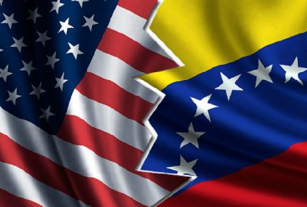 México se une a EU para actuar contra 13 venezolanos