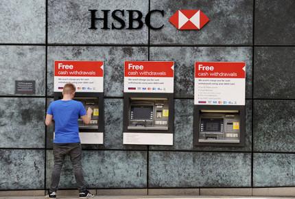 Ayer BBVA, hoy falla HSBC