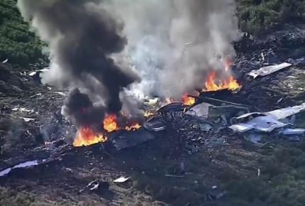 Se estrella avión militar en EU; 16 muertos