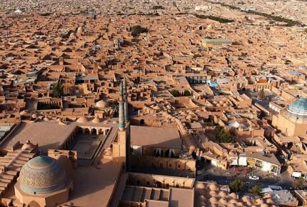 UNESCO agrega 20 sitios nuevos a patrimonio